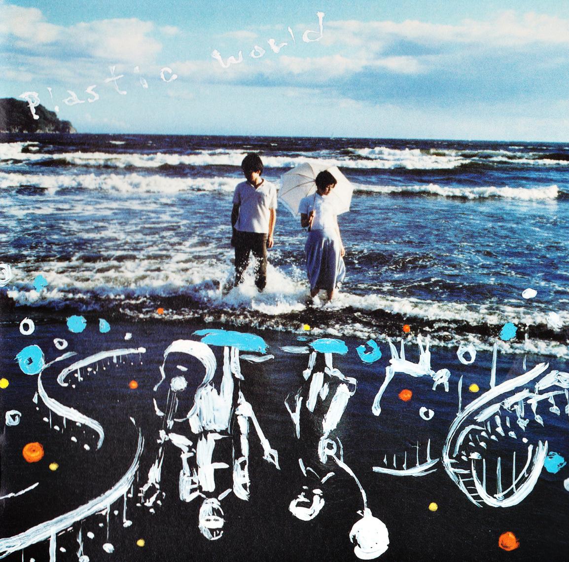 アルバム『プラスチックワールド』 ★ダウンロード版 7曲入り - 画像1