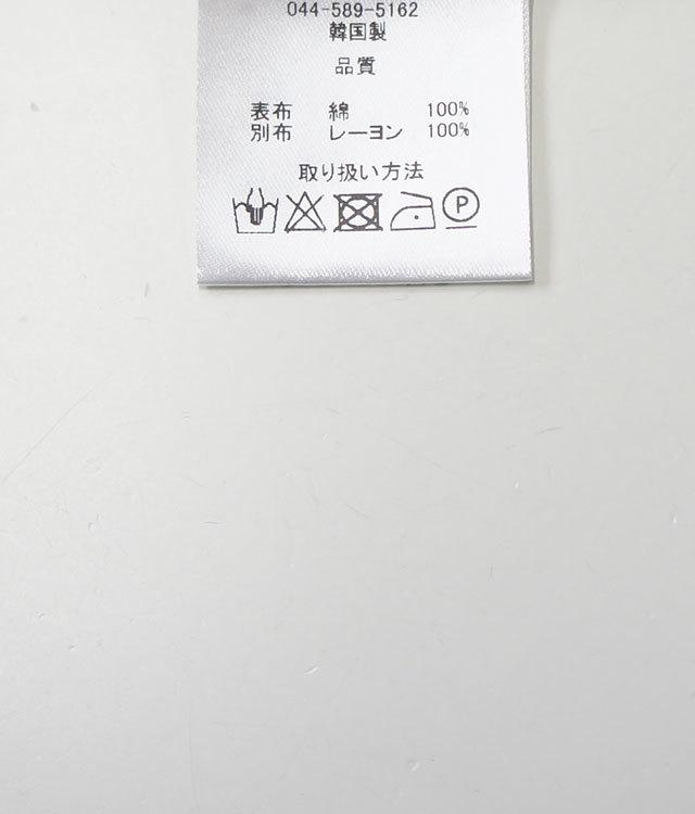 Neu-tralwearlife ニュートラルウェアライフ ドッキングワンピース レディース ワンピース ロング 5分袖 体型カバー 通販 (品番n-103)