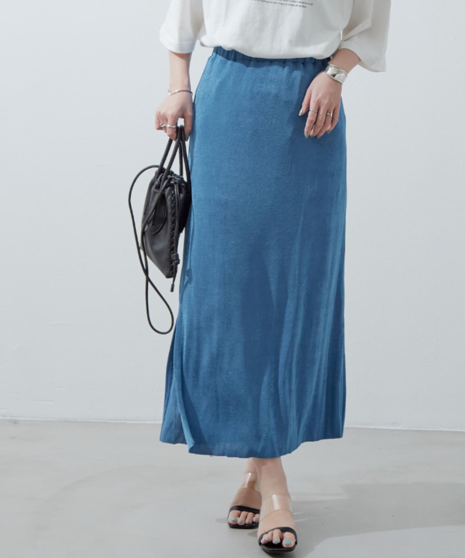 タイトロングネットスカート/BLU