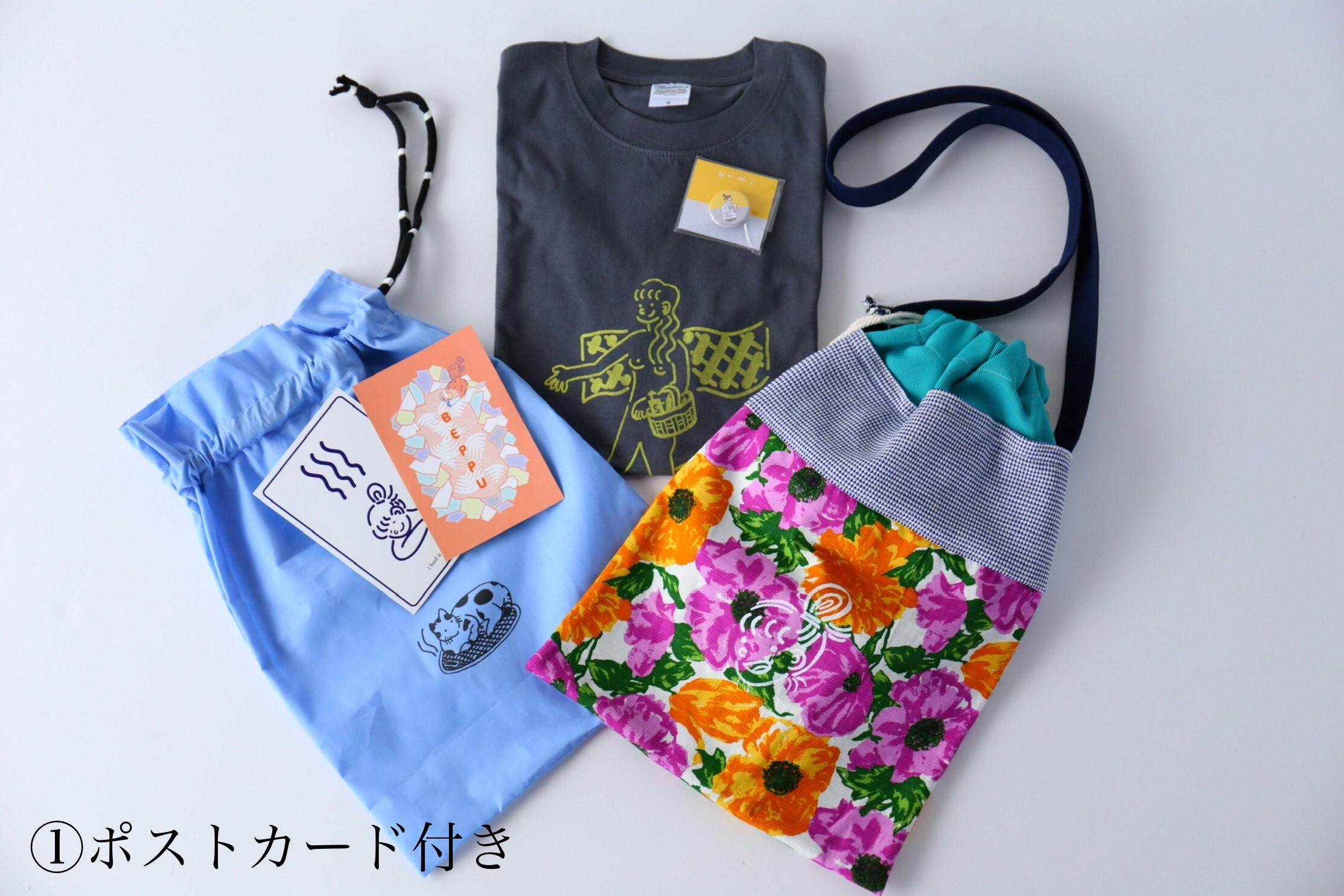 福嶋さくら 湯美ちゃんおたのしみ袋 (フラワーバッグ)