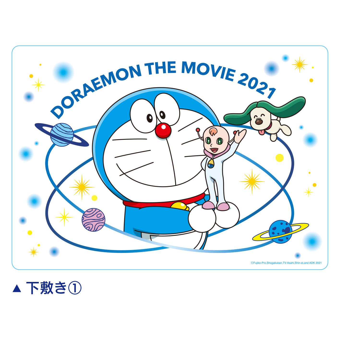映画ドラえもん のび太の宇宙小戦争 2021 下敷き (1) / エンスカイ