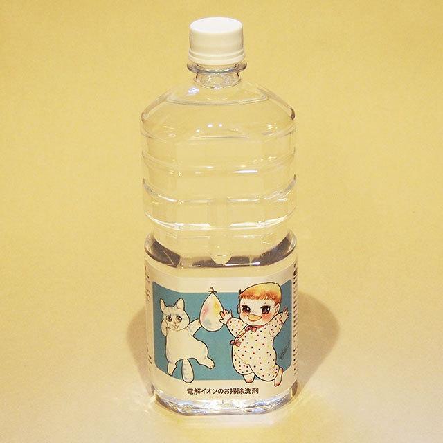 電解イオンのお掃除洗剤1リットル(1本)
