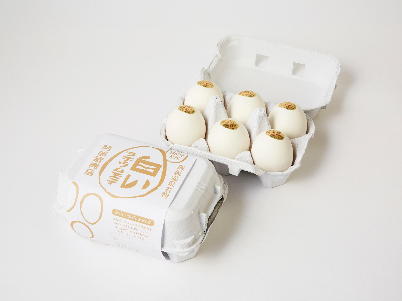 白いラヂウム玉子(6ヶパック入)