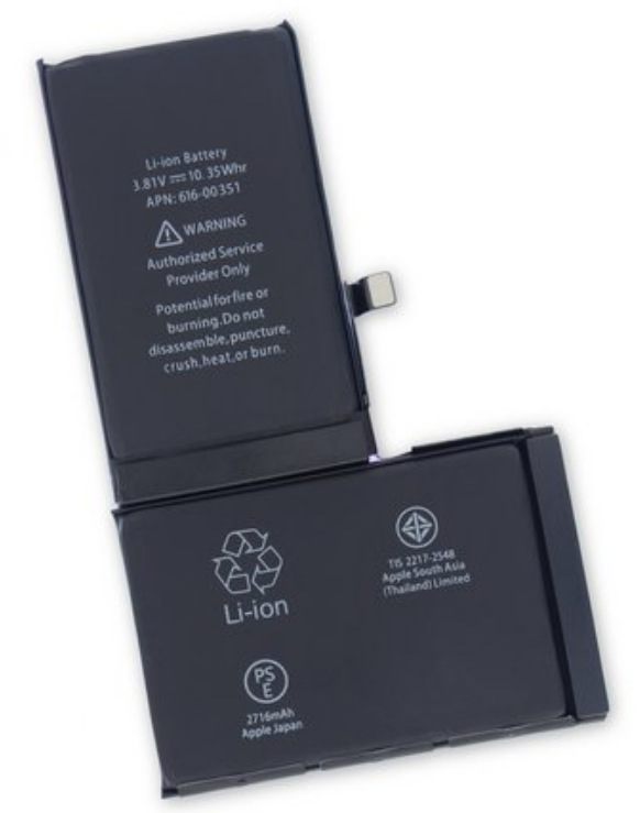 【iPhoneX】バッテリー