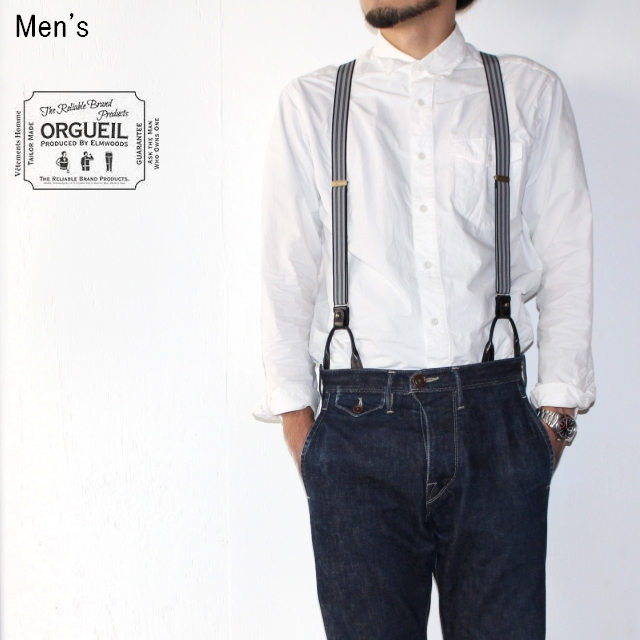 ORGUEIL サスペンダー Suspender  OR-7056 (BLACK)
