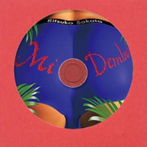 Ritsuko Sakata - Mi Dembow (CD)