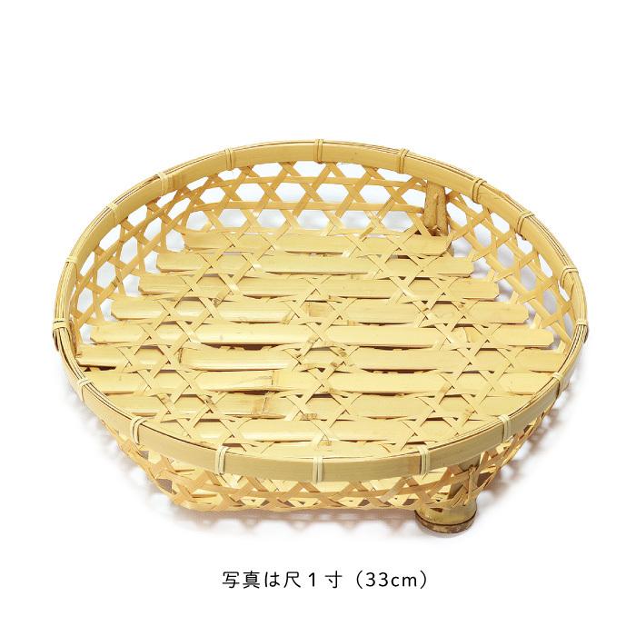 白竹盛込皿・三本足付 尺3寸 【68-039】