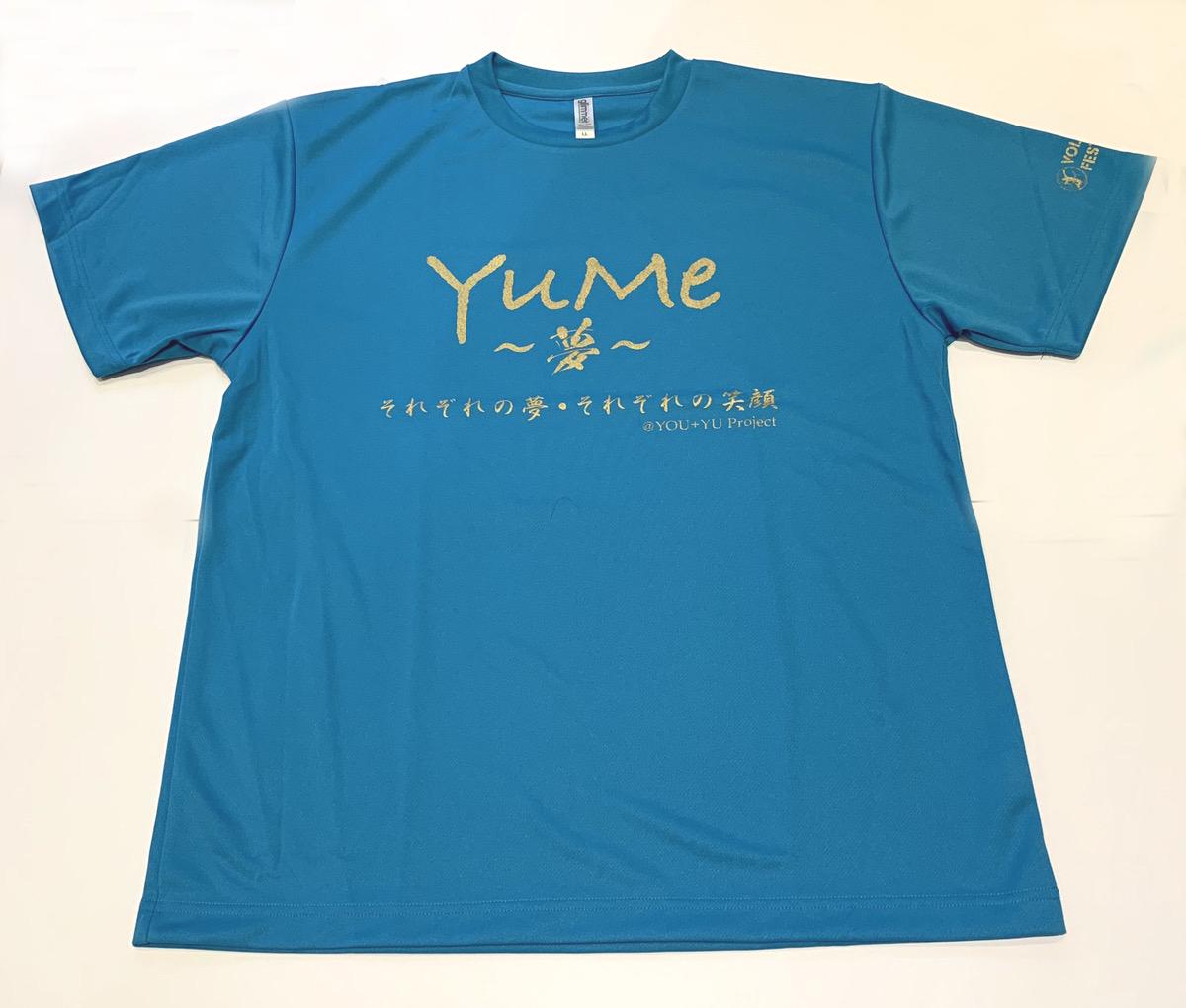 VOREAS越川選手企画 夢プロジェクト T-シャツ(ターコイズブルー)