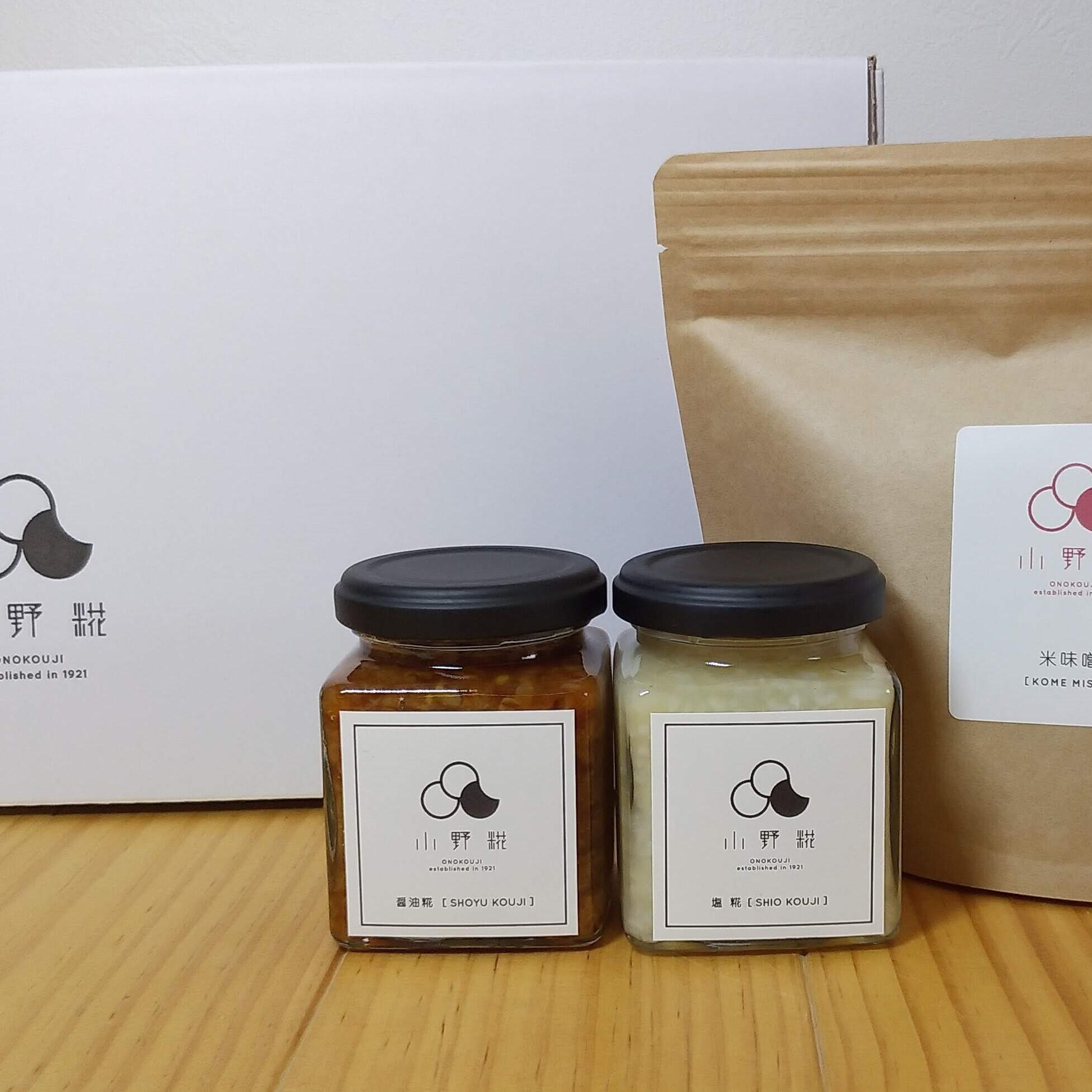 かわいい箱入り!天然醸造米味噌と糀調味料セット