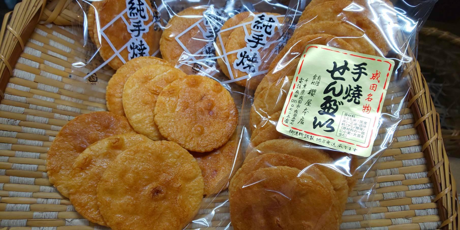 薄焼き(2枚入り10P)