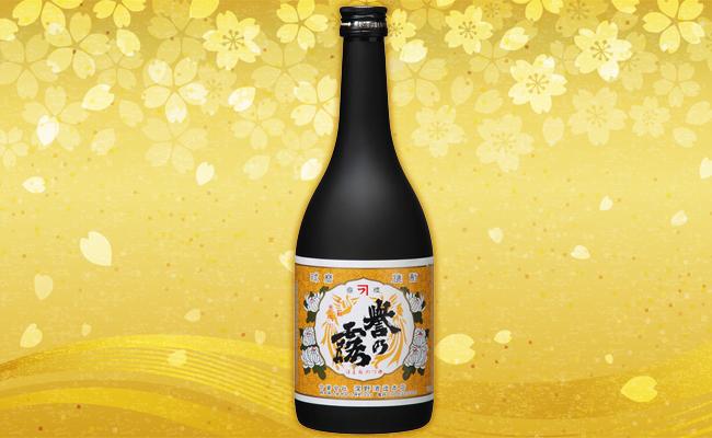 球磨焼酎『誉の露』『熊本復興支援』