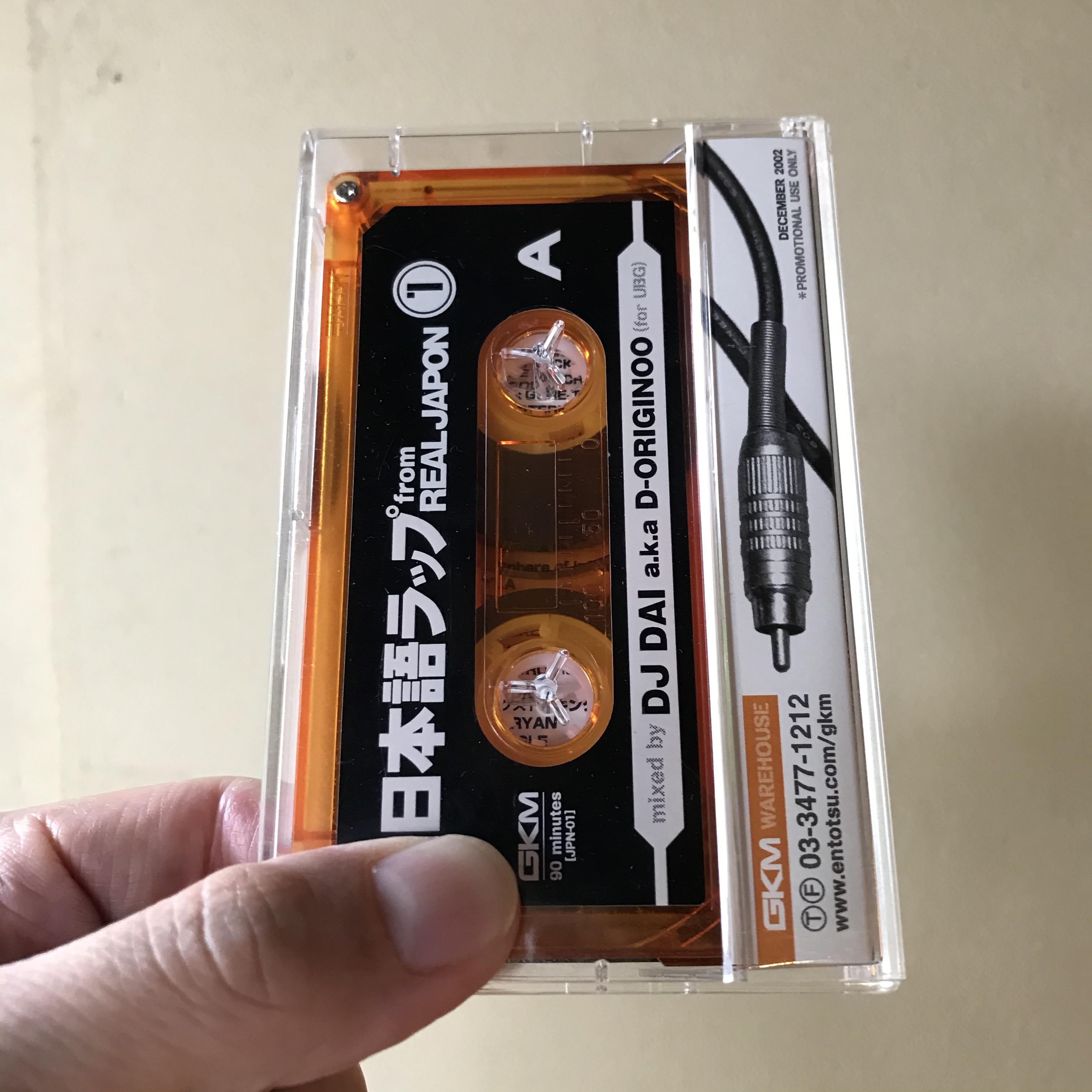 【中古】日本語ラップ/DJ DAI(カセット)