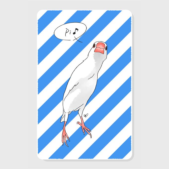 にょっきり白文鳥ミラー ブルー