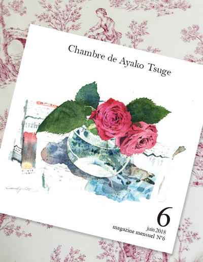【受注生産】バックナンバー1冊ごと Chambre de Ayako Tsuge カレンダー付
