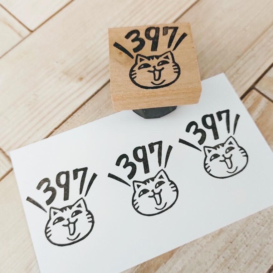 関西弁ネコ「397」
