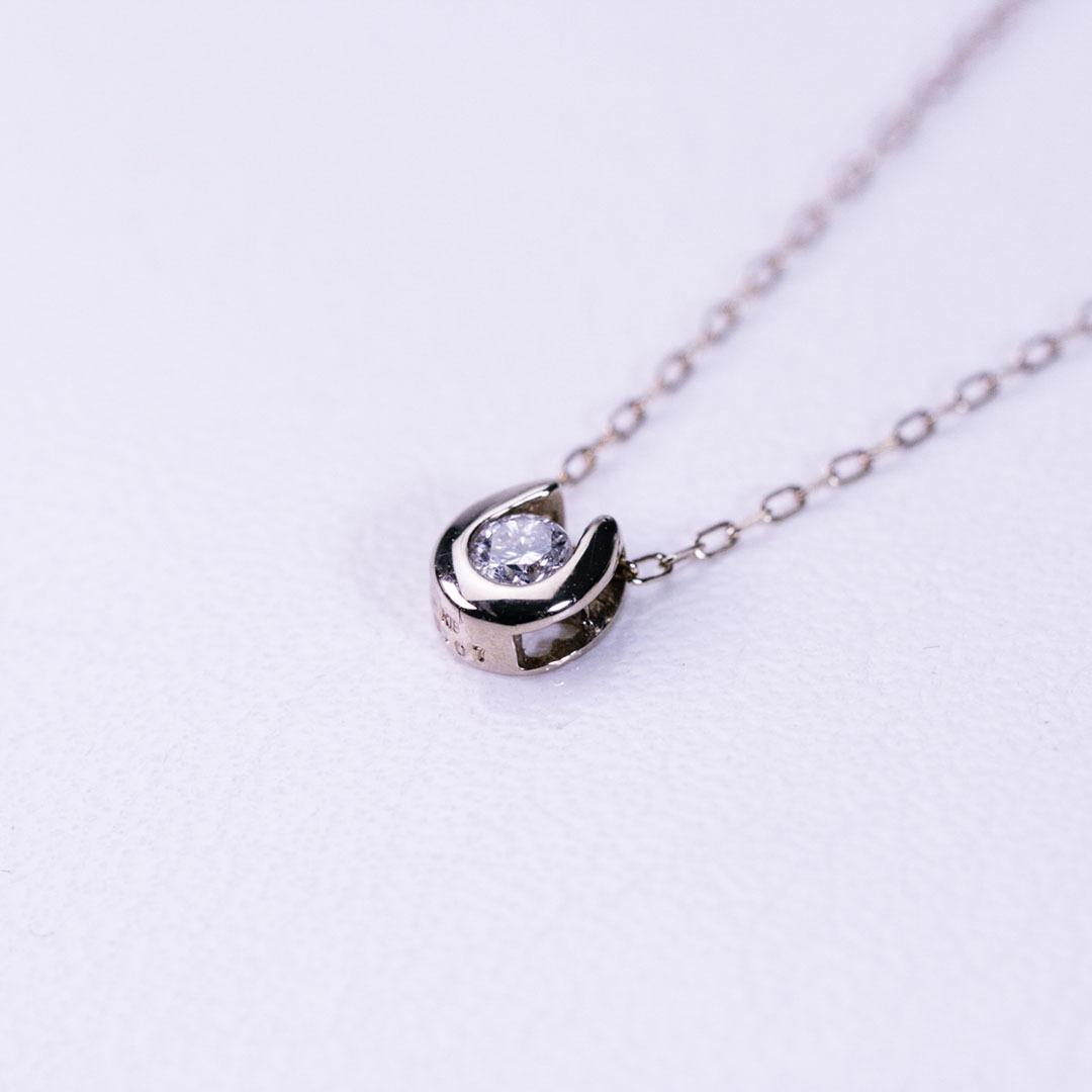 小さなバテイ(ホースシュー)のダイヤモンドペンダント K18ピンクゴールド