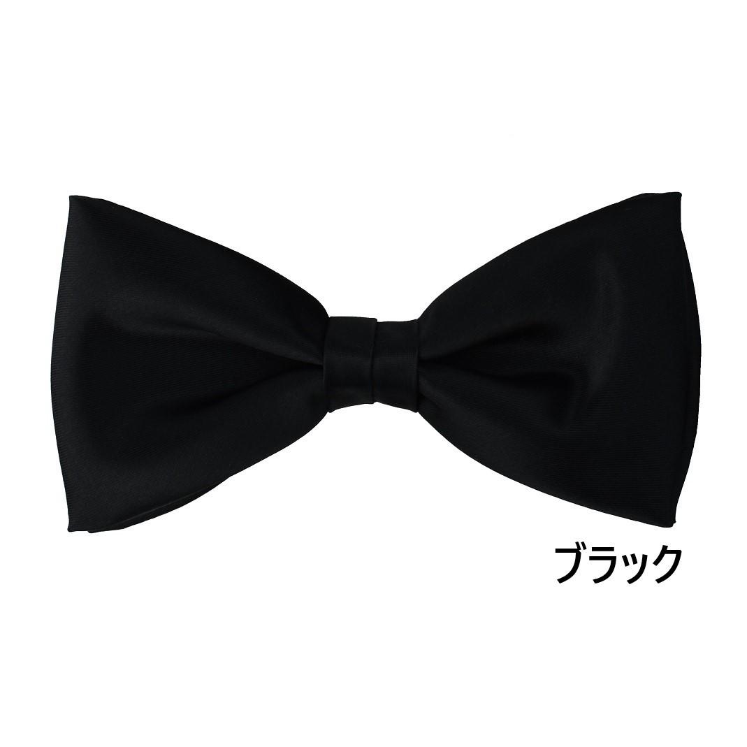 蝶ネクタイ (ブラック) ABT-055
