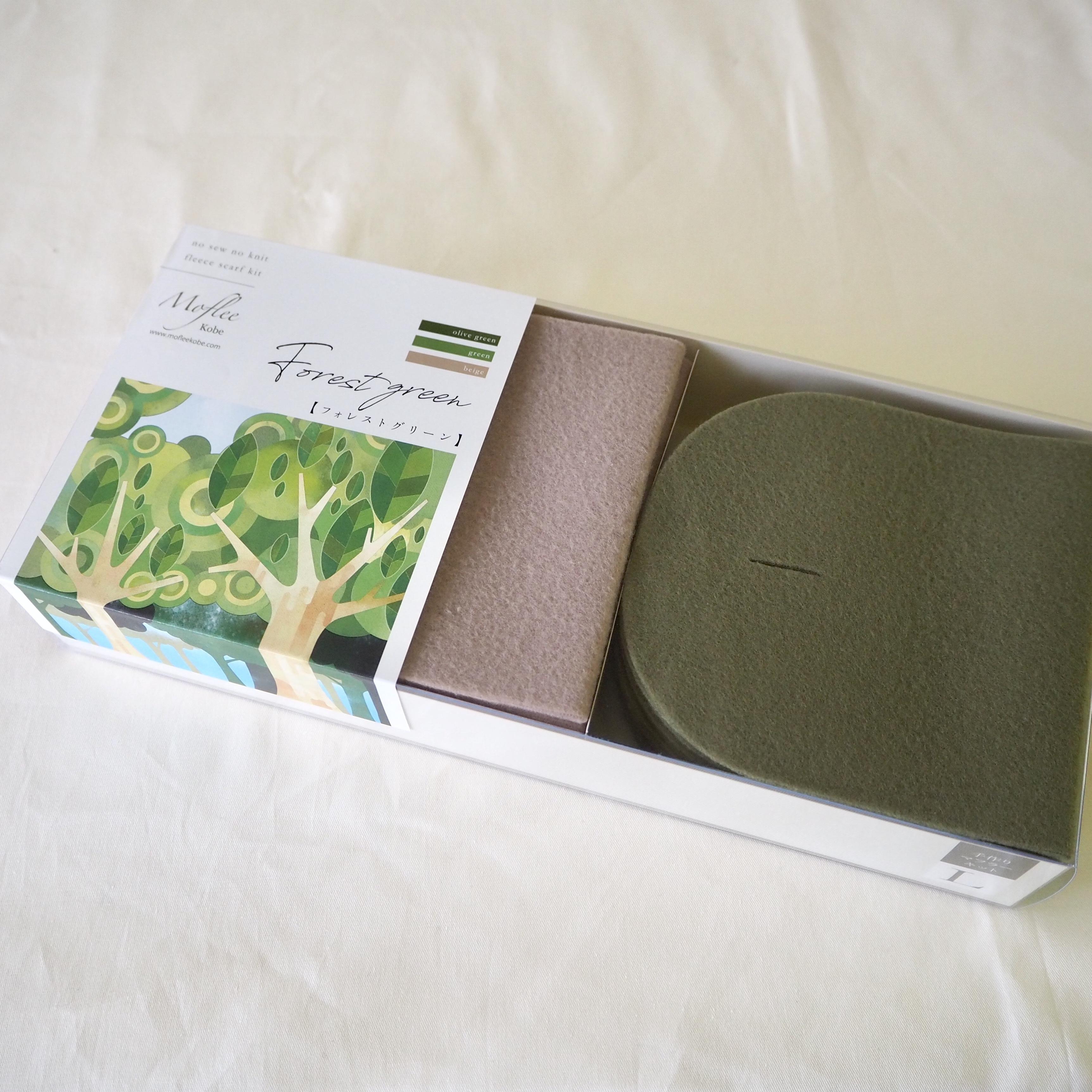動画付手作りマフラーキット【モフリー Kit Box】フォレストグリーン◆Lサイズ