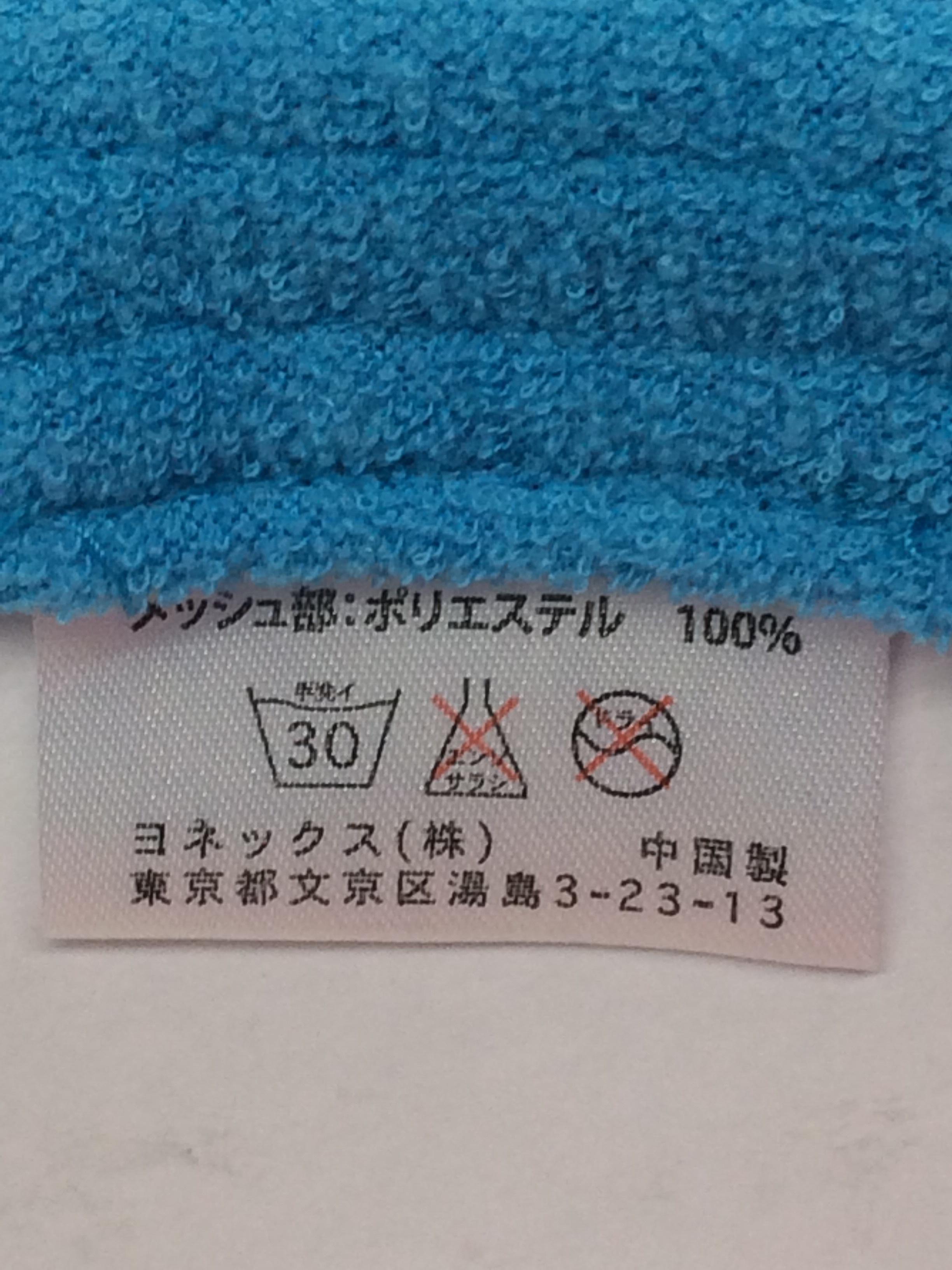 ヨネックス ユニメッシュキャップ 40015Y - 画像4