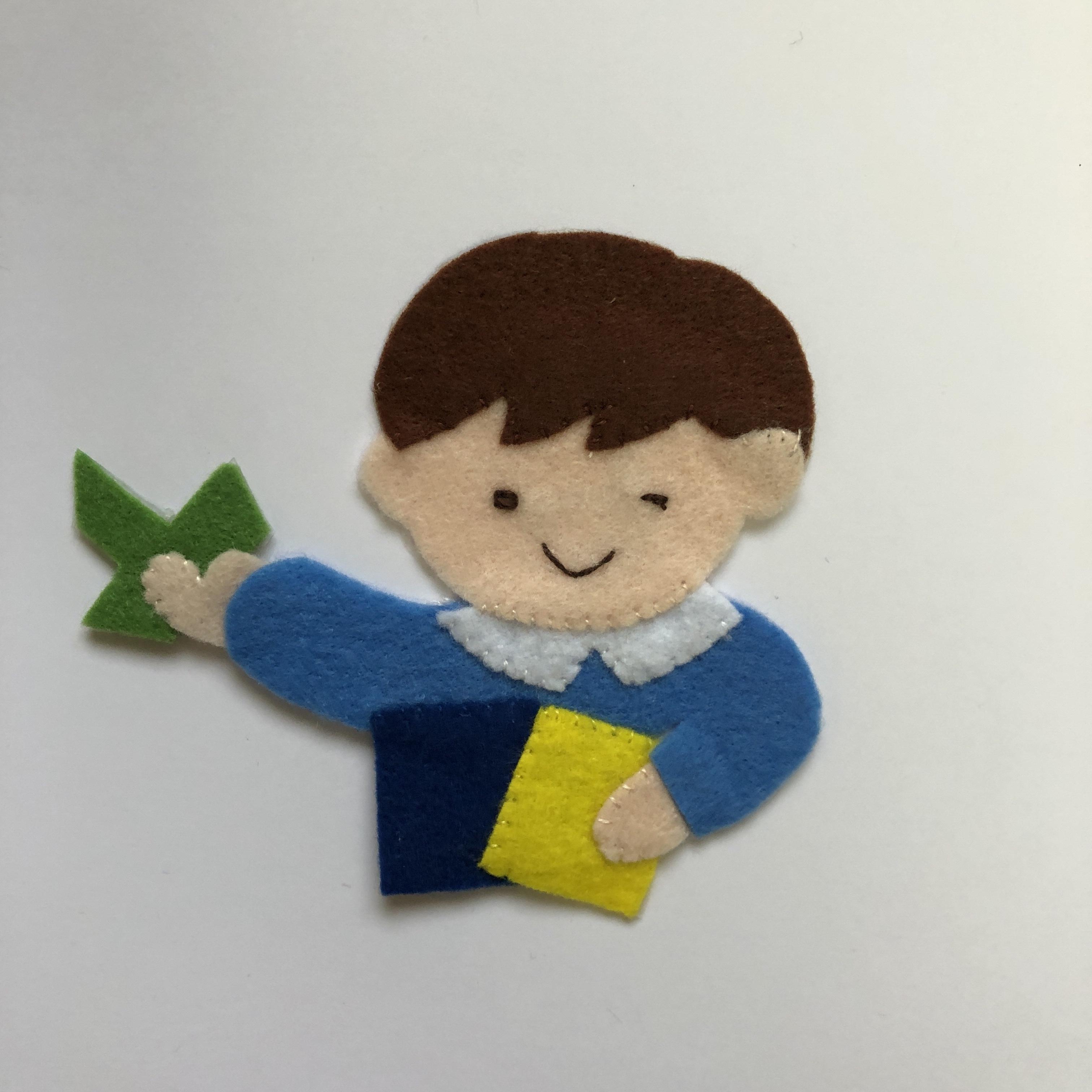折り紙と男の子 ◆ランチベルト にも取り付けできます◆