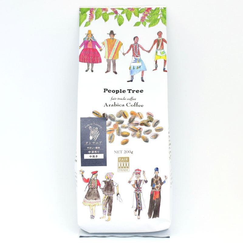 People Tree(ピープルツリー)フェアトレードコーヒー・レギュラー・粉・ラオス