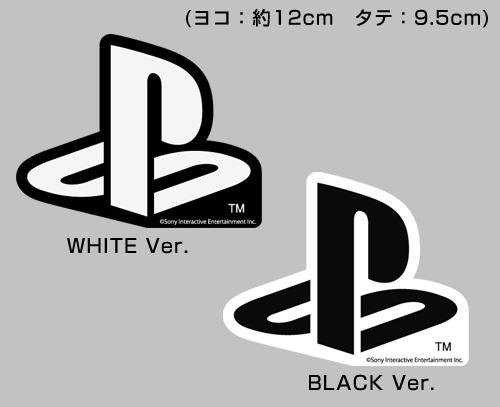 """耐水ステッカー BLACK """"PlayStation""""  [プレイステーション]  / COSPA"""