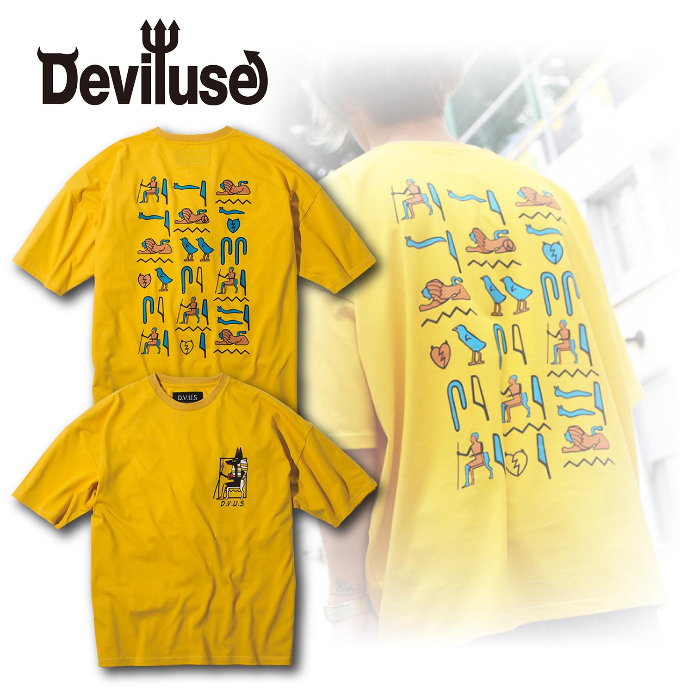 Deviluse(デビルユース) | Anubis Big T-shirts(Yellow)