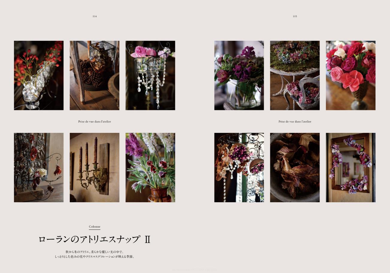【送料無料】『ローラン・ボーニッシュのフレンチスタイルの花贈り』[書籍] - 画像5