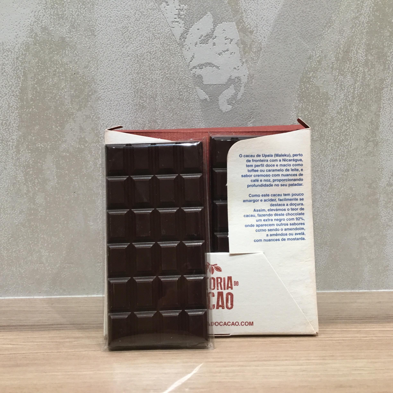 【Feitoria do Cacao/フェイトリアドカカオ】ダーク92% コスタリカ マレク