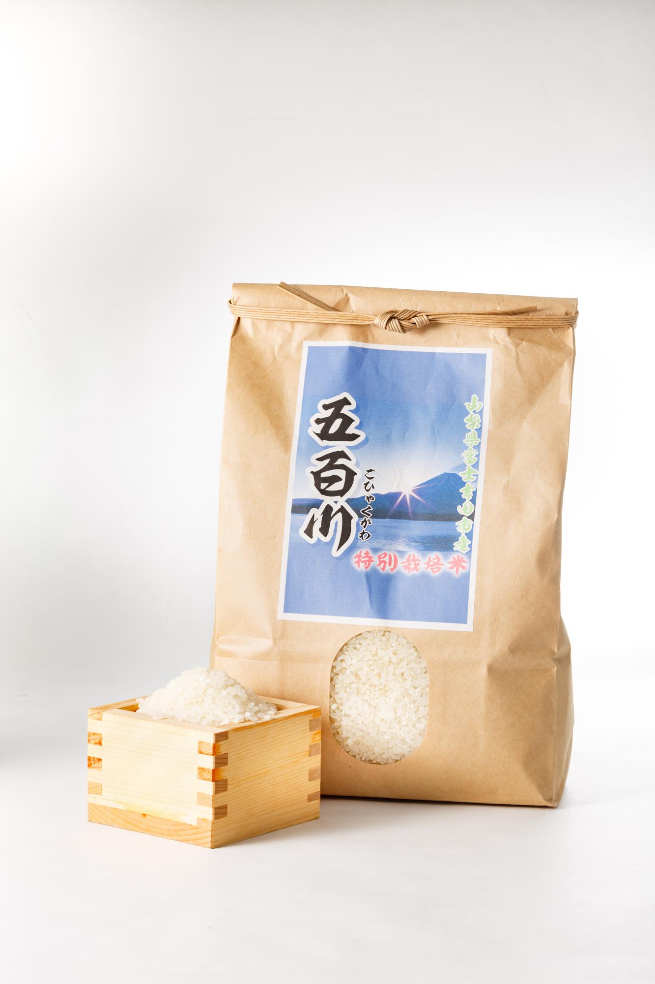 【五百川】特別栽培米 2kg