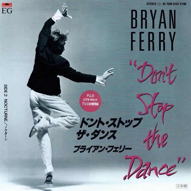 【7inch・国内盤】ブライアン・フェリー / ドント・ストップ・ザ・ダンス