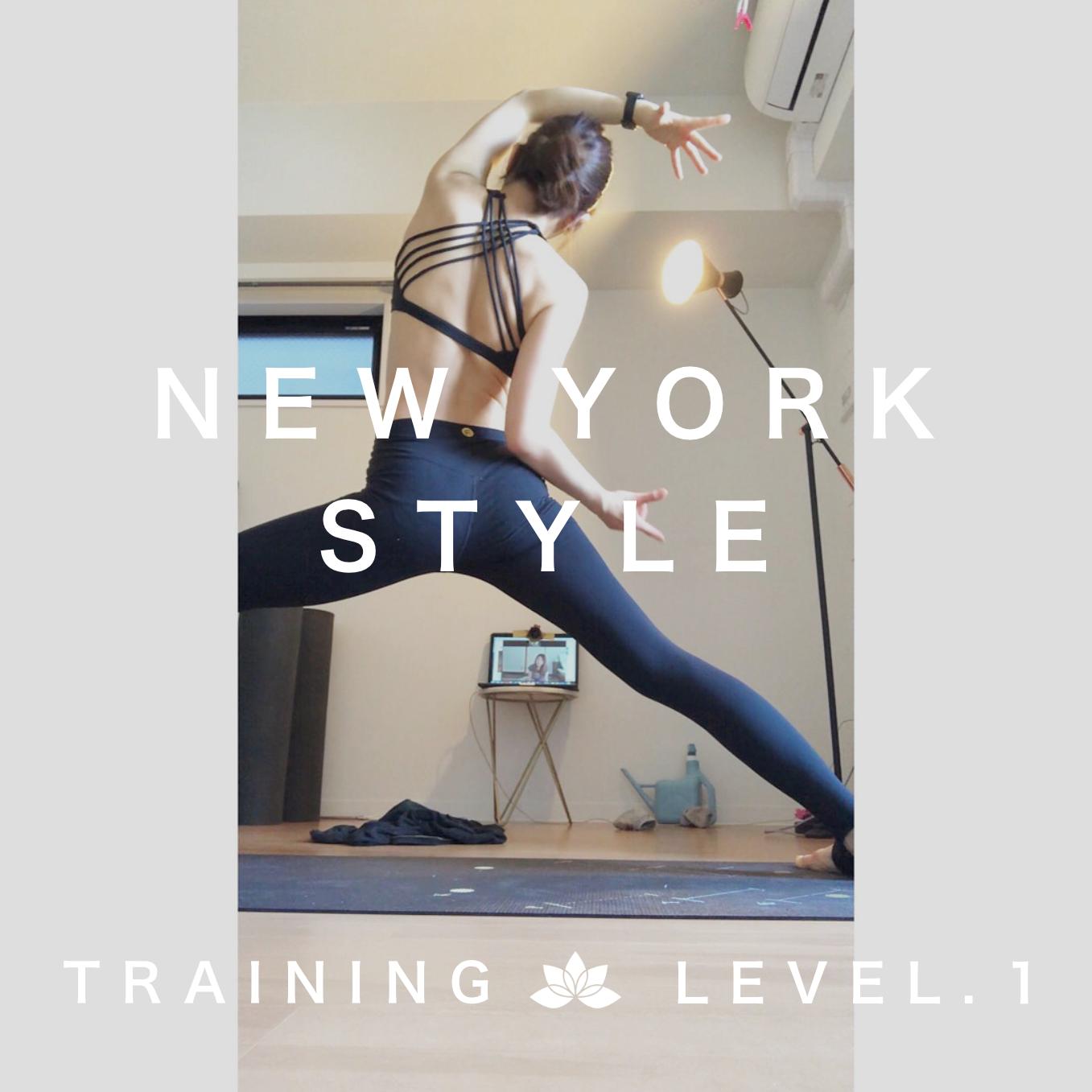 レベル1・オンライントレーニング・お申し込み