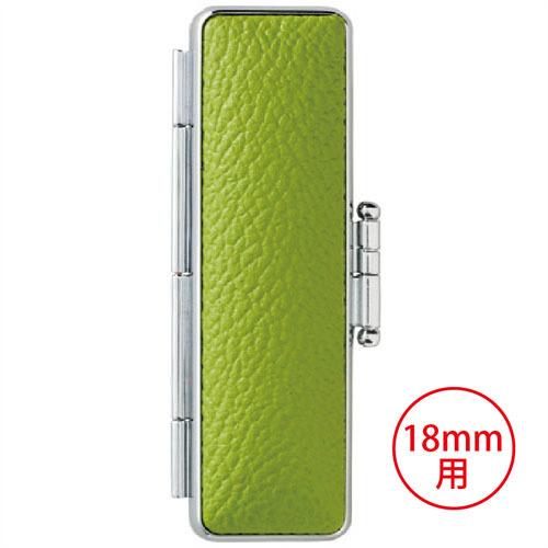 18mm用モミ皮印鑑ケース(グリーン)