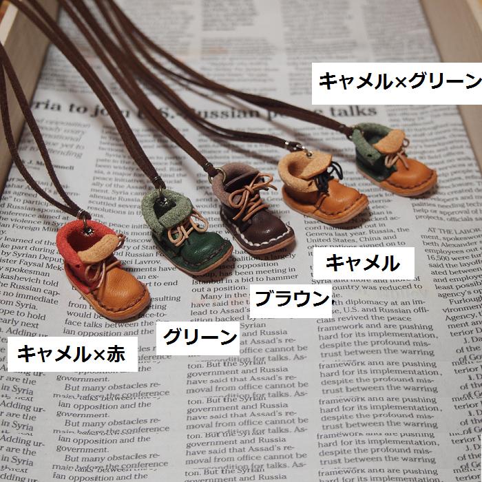 【受注制作】ミニチュアブーツのネックレス