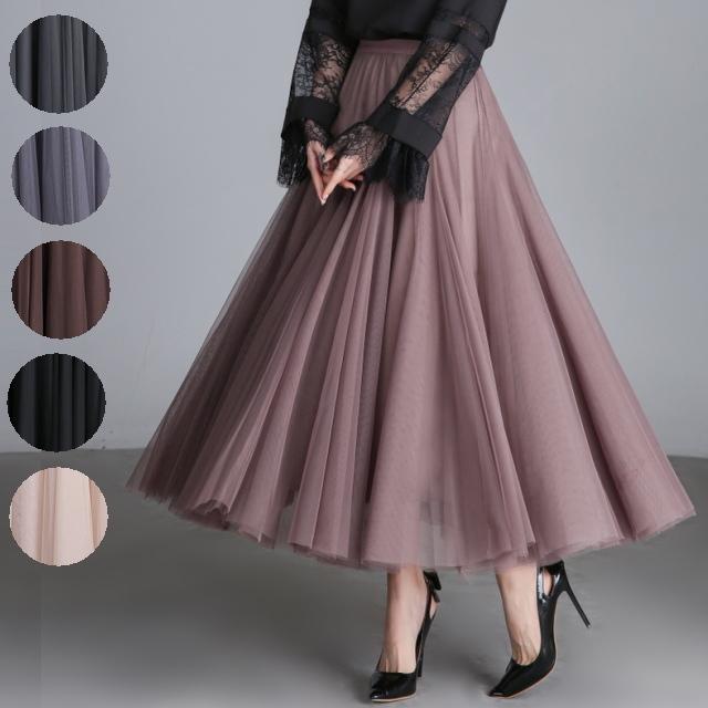 チュール ロングスカート 5色