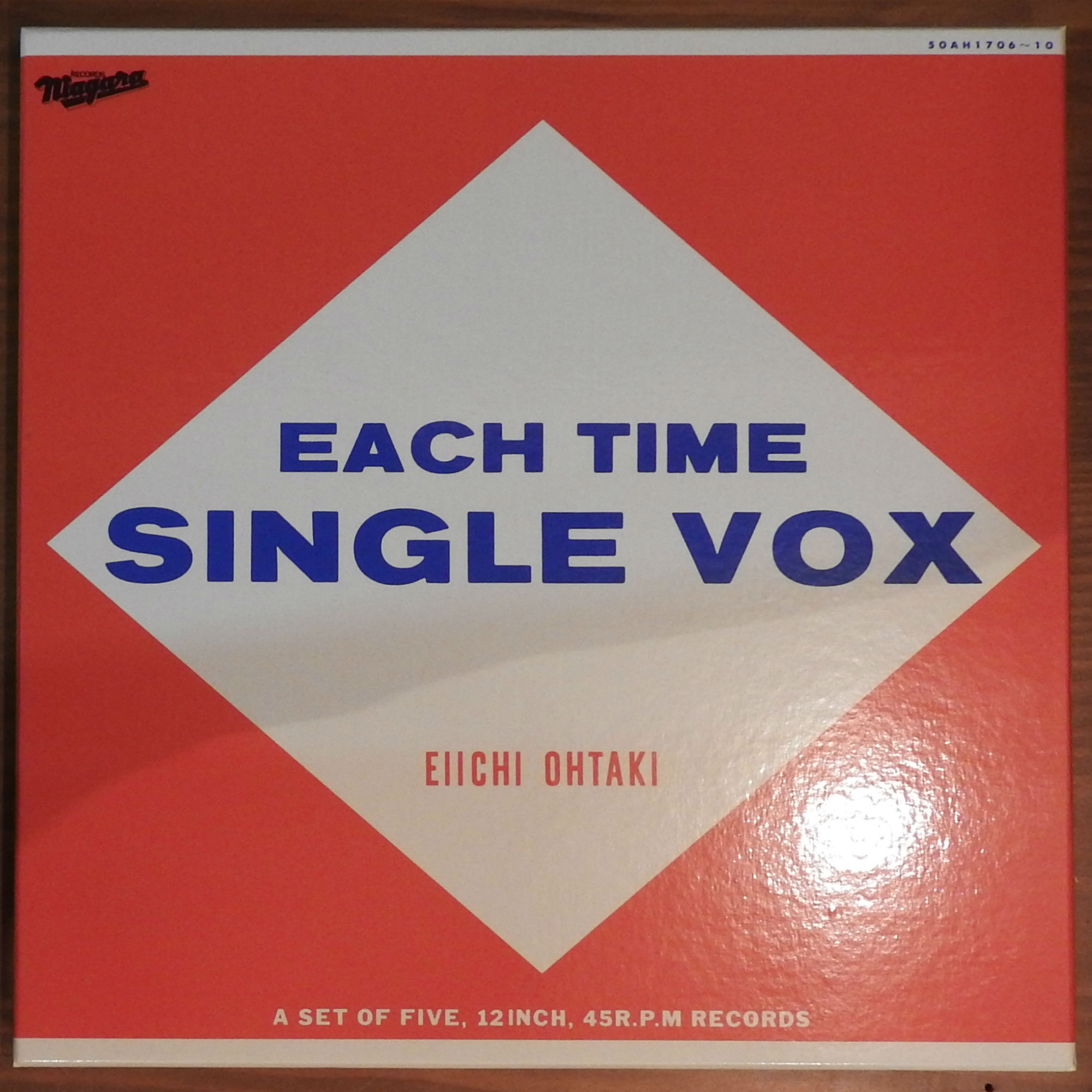 ●大瀧詠一 / EACH TIME SINGLE VOX (BOX)