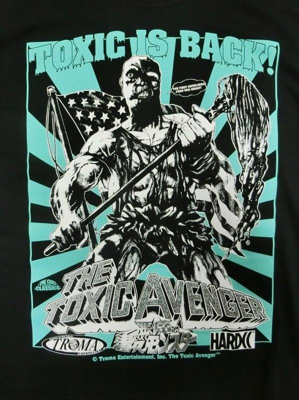 悪魔の毒々モンスター The Toxic Avenger-復刻版-(メルヴィン・ライムグリーン) / ハードコアチョコレート