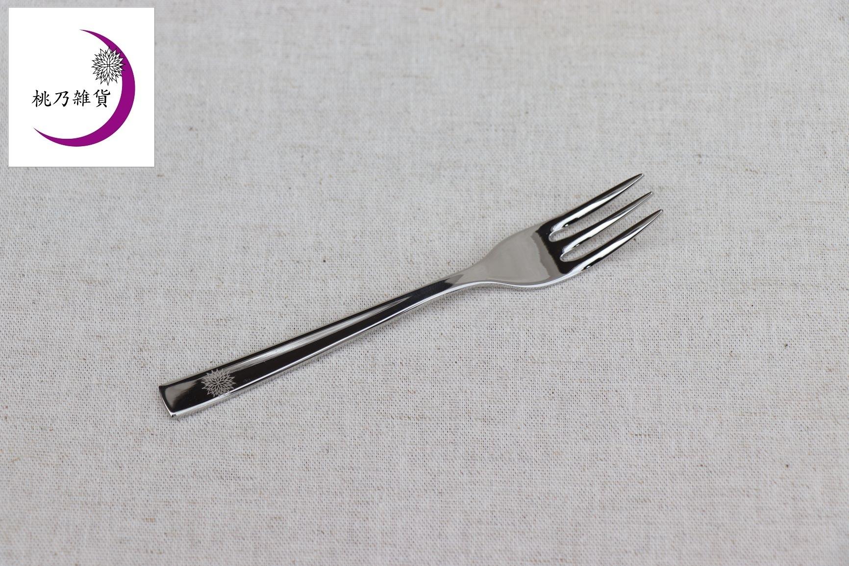 燕三条 「一生使える食器」 ヒメフォーク