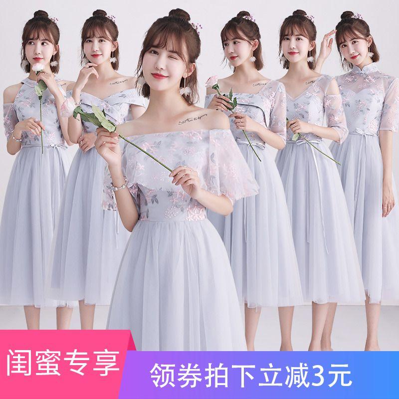 ロングドレス レディース グレー イブニングドレス 2018 夏 韓国 ウエディング T040096002