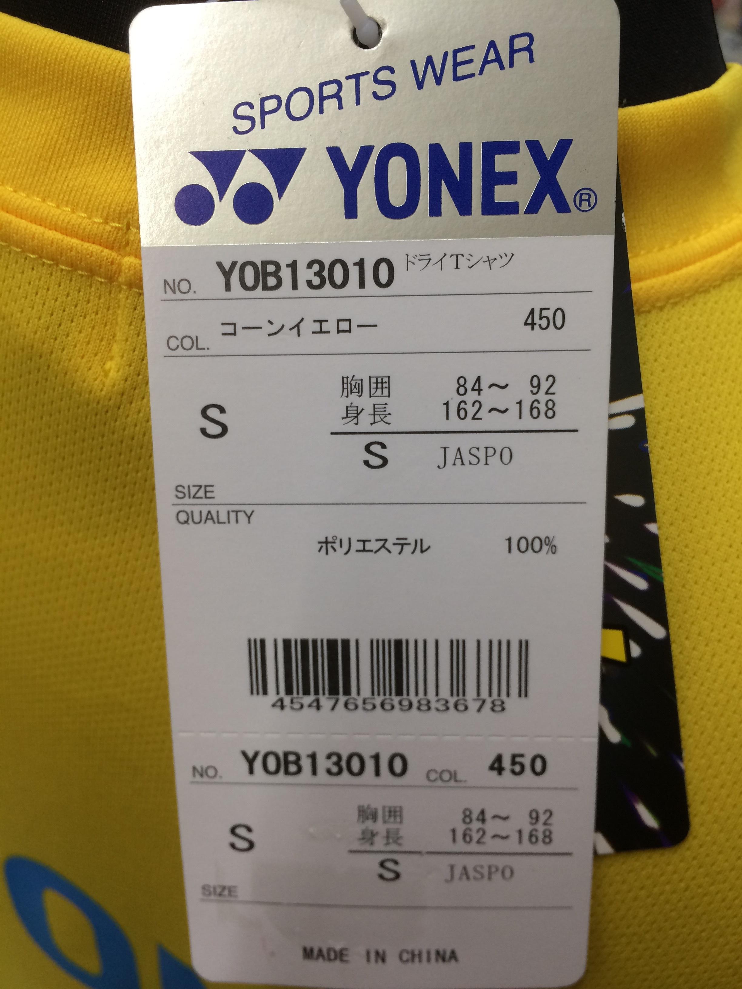 ヨネックス ユニドライTシャツ YOB13010 - 画像3