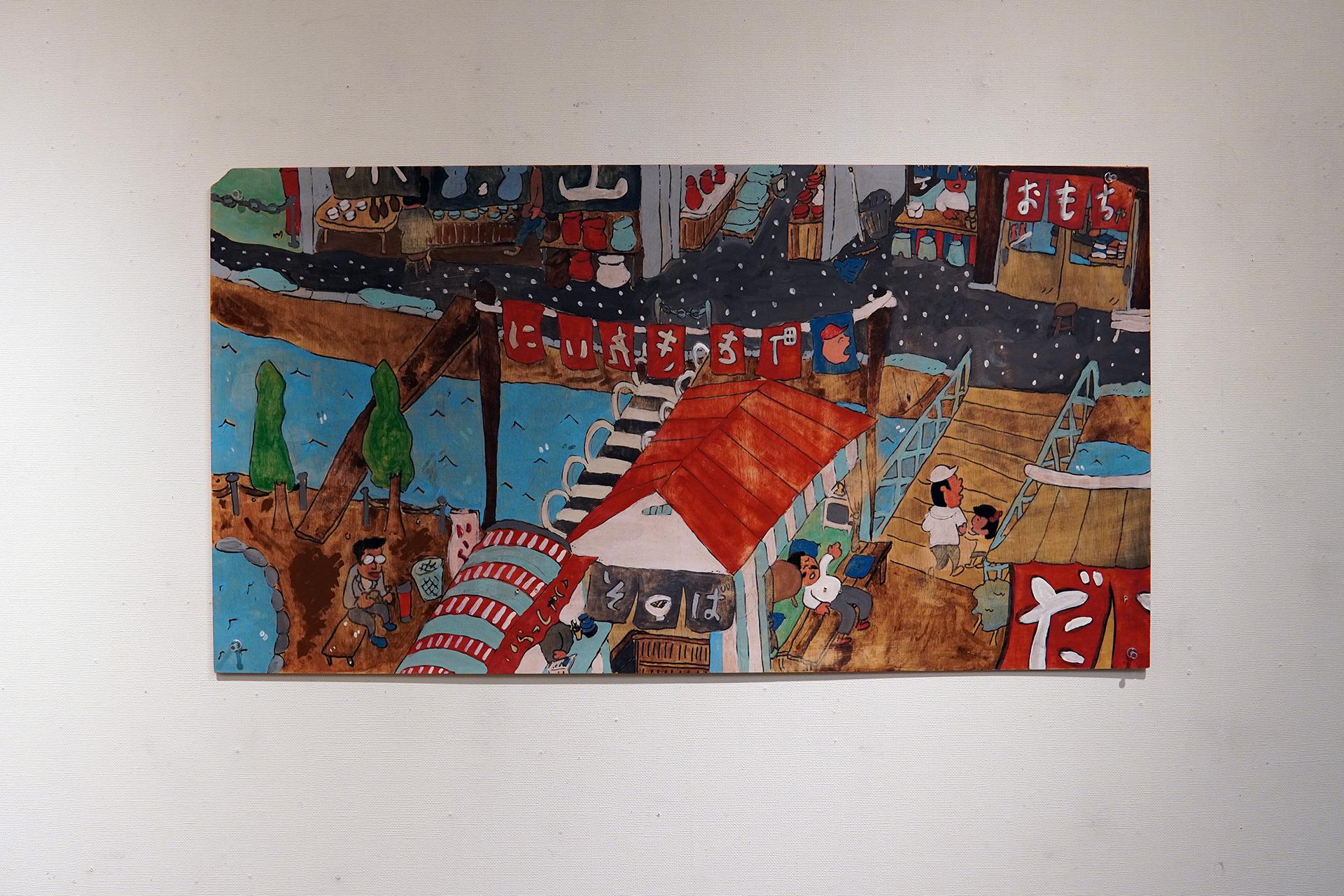 ベニヤ絵|タブロー『駄菓子屋と橋がある町』