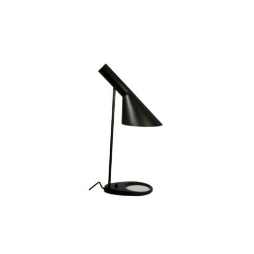 A.J Desk Lamp アルネ・ヤコブセン デスクランプ