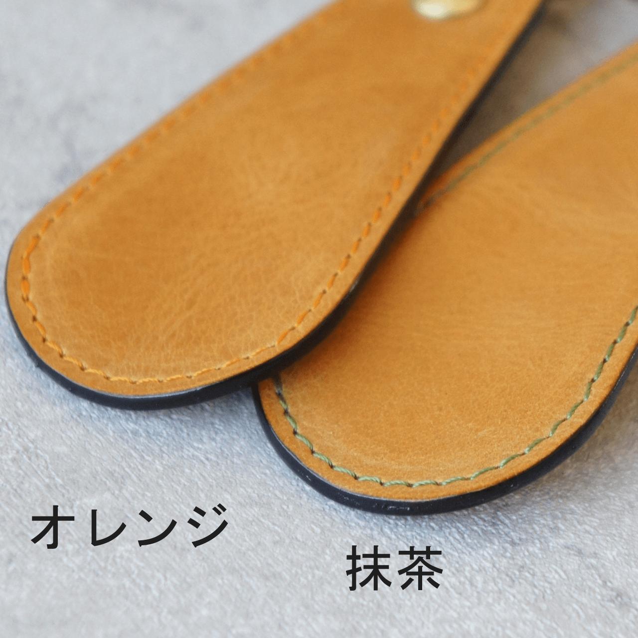 ステッチが選べる★革の靴べらキーホルダー(イエロー)