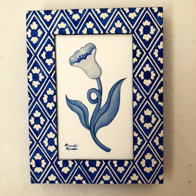 林ホノカ「あの日のお花」