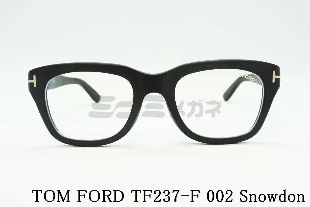 【正規取扱店】TOM FORD(トムフォード) TF237-F 002 Snowdon