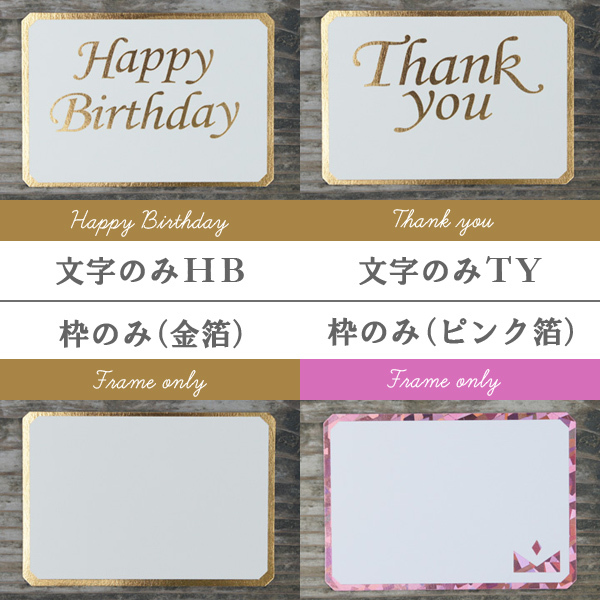 【グレー×ペーズリー】カード付スタイリッシュ封筒 HOH01C