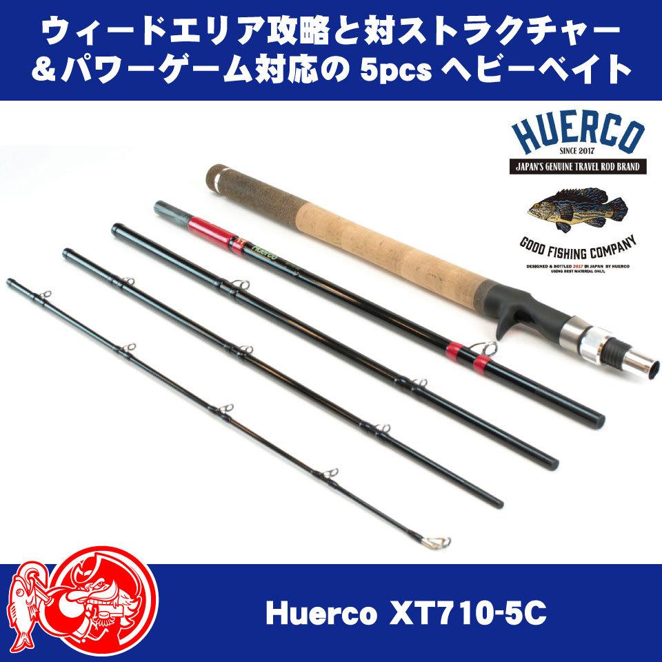 Huerco(フエルコ) XT710-5C(r18j2003)
