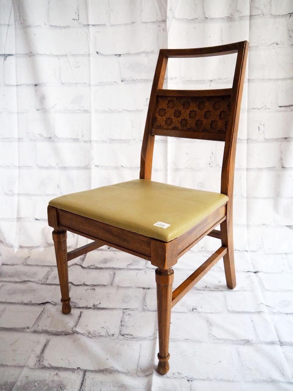 品番5207 Kent Coffey ケント・コフィー 一人掛け チェアー 椅子 ヴィンテージ