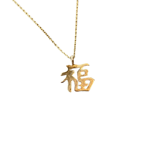 K10「福」Necklace
