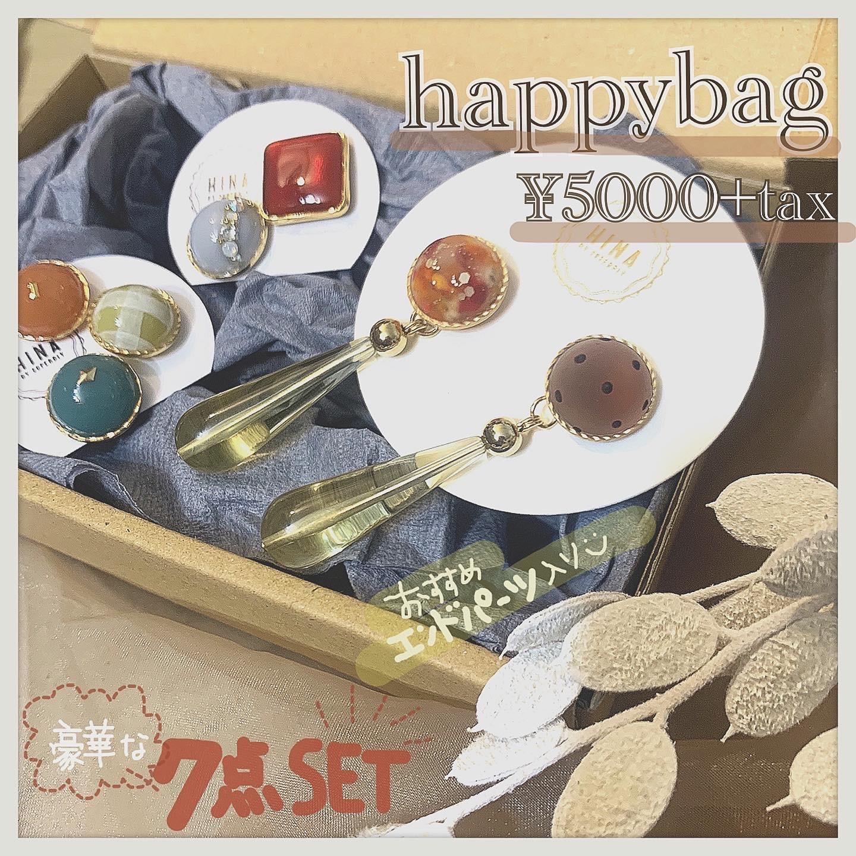 「選べる」happybag  7点SET